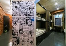 Loft Hostel77 | м. Тверская | Wi-Fi Кровать в общем 6-местном номере для мужчин и женщин