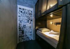 Loft Hostel77 | м. Тверская | Wi-Fi Кровать в общем четырехместном номере для мужчин и женщин