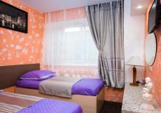 Таормина | Иркутск | Парковка Стандартный двухместный номер с 1 кроватью или 2 отдельными кроватями