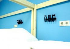 Рус-Арбат | м. Арбатская | WI-Fi Кровать в общем 8-местном номере для мужчин и женщин