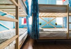БРО Хостел | м. Красные ворота | Парковка Спальное место на двухъярусной кровати в общем 8-местном номере (мужской/женский)