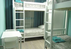 СанВита Хауз | м. Белокаменная | Парковка Кровать в общем четырехместном номере (мужской/женский)