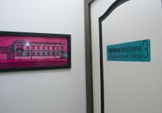 Арт Культура | СПБ | Чернышевская Двухместный номер эконом-класса с 2 отдельными кроватями и общей ванной комнатой