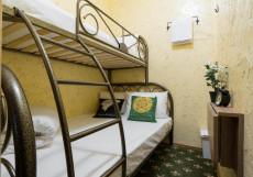 Винтерфелл на Кропоткинской | м. Кропоткинская | Wi-Fi Бюджетный двухместный номер с 1 кроватью или 2 отдельными кроватями