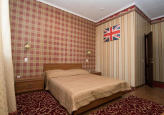 Бристоль | Брянск Стандартный двухместный номер эконом-класса с одной кроватью