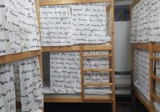 Хостел Академ Сити | м. Люблино | Парковка Кровать в общем четырехместном номере для женщин
