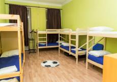 BEDANDBIKE S48 | м. Садовая | Wi-Fi Кровать в общем номере для мужчин