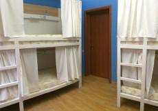 Плед на Самотёчной | м. Цветной бульвар | Wi-Fi Двухъярусная кровать в 16-местном общем номере