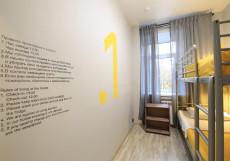 Артист Сокольники - Доступные Цены Небольшой двухместный номер с 2 отдельными кроватями