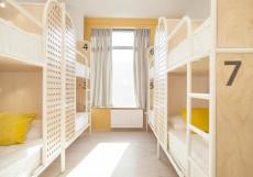 Netizen | Нетизен (Курский Вокзал) - Доступные Цены Кровать в общем 8-местном номере для женщин с ванной комнатой
