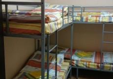 Фреш - Fresh - Доступные Цены Кровать в общем номере с 4 кроватями