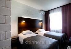 Никитин - Отличное Расположение Стандартный двухместный номер с 1 кроватью или 2 отдельными кроватями