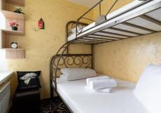 Винтерфелл Москва-Сити (Пресенский Район) - Доступные Цены Стандартный двухместный номер с 2 отдельными кроватями