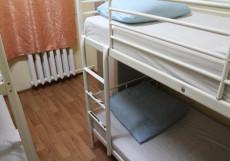 Дворик - Отличное Расположение Кровать в общем 4-местном номере для мужчин и женщин