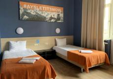 AYS Let It Snow Hostel Двухместный номер с 2 отдельными кроватями и общей ванной комнатой