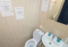 ИЗМАЙЛОВСКИЙ мини-отель (м. Первомайская, Измайловская) Двухместный эконом
