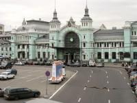 Гостиницы возле Белорусского вокзала