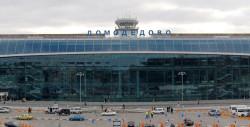 Гостиницы возле аэропорта Домодедово