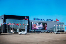 Hotels near CROCUS EXPO — Moscow, Russia, Crocus city