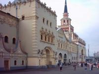 Гостиницы рядом с Казанским вокзалом