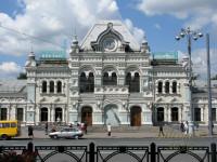 Гостиницы рядом с Рижским вокзалом