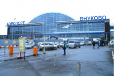 Гостиницы возле аэропорта Внуково
