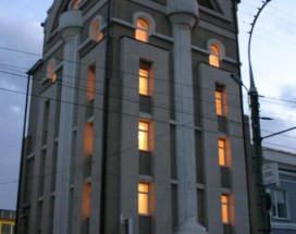 ГЛОРИЯ | г. Иркутск | центр | парковка | с завтраком