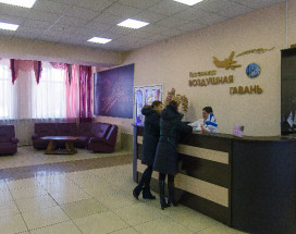 ВОЗДУШНАЯ ГАВАНЬ | г. Иркутск | рядом аэровокзалом | камера хранения