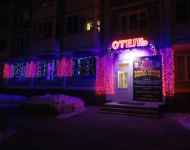 8 ВЕТРОВ на Ставропольском