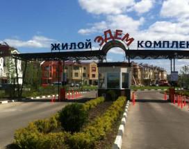 ЭДЕМ | Красногорск | Куркино| м. Пятницкое шоссе
