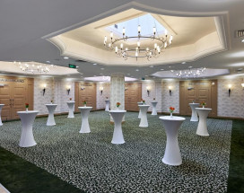 Wyndham Tashkent | г. Ташкент | центр | Парковка