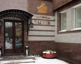 ЗАГРЕБ Апарт отель