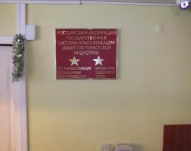 ЦАРИЦЫНСКАЯ | Волгоград | С завтраком | На берегу р. Волга