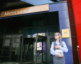 Mercure Kyiv Congress | Киев | м. Шулявская | Парковка