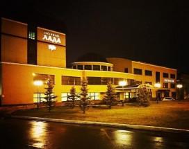 ЛАДА | г. Оренбург | бассейн | сауна | парковка