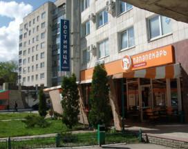 ВОЛГА | г.Тольятти | центр | недорогое размещение