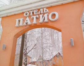ПАТИО | Тольятти | Центр | Парковка
