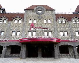 Немчиновка Парк Отель - Замок для Проведения Мероприятий