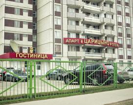 Гостевой дом Орехово Лайф - Guest House Orehovo Life