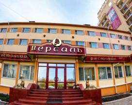 ВЕРСАЛЬ | г. Хабаровск | В центре