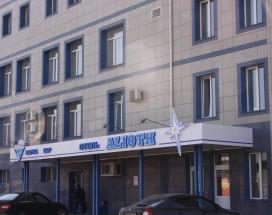 Алиот - Alioth | Красноярск | Включён завтрак | Разрешено с животными