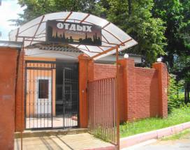 ОТДЫХ-1 мини-отель