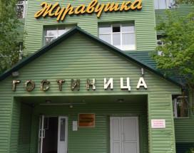 ЖУРАВУШКА | г. Нижневартовск | басссейн | cауна