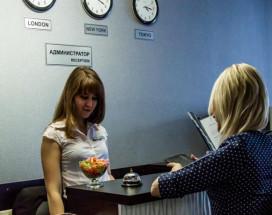 АТЛАНТИК | г. Нижний Новгород | м. Парк культуры | Рядом аэропорт