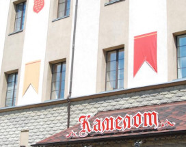 КАМЕЛОТ | г. Омск | VIP-сауна | Парковка