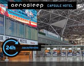 Капсульный отель Внуково - Aerosleep Terminal А
