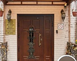 БОНЖУР НА КАЗАКОВА | м. Курская, Чкаловская | С завтраком