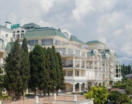Пальмира Палас - Palmira Palace SPA