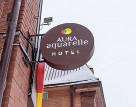 Aura Aquarelle Hotel