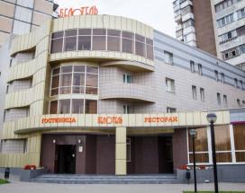 БЕЛОТЕЛЬ Гостиничный комплекс